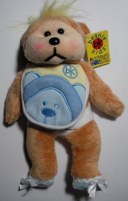 """SKANSEN BEANIE KID /""""DYLAN THE BABY BEAR/"""" MWMT"""